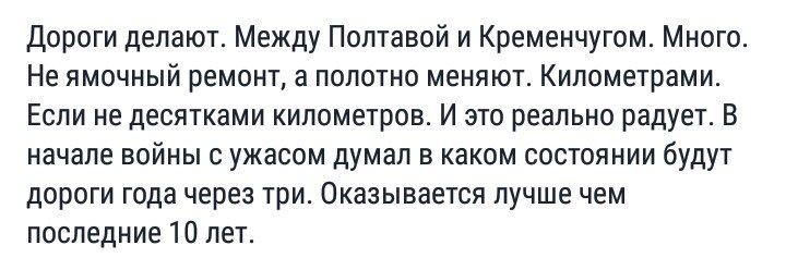 Если Новинский не вернется в Украину после снятия неприкосновенности, он попадет в список Интерпола, - Луценко - Цензор.НЕТ 8836