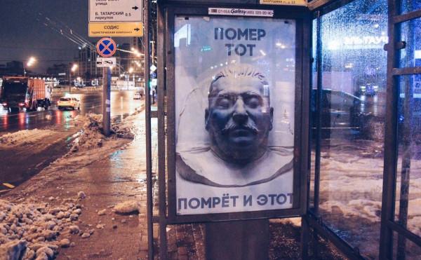 Путина ждет участь Усамы бен Ладена или смерть Сталина
