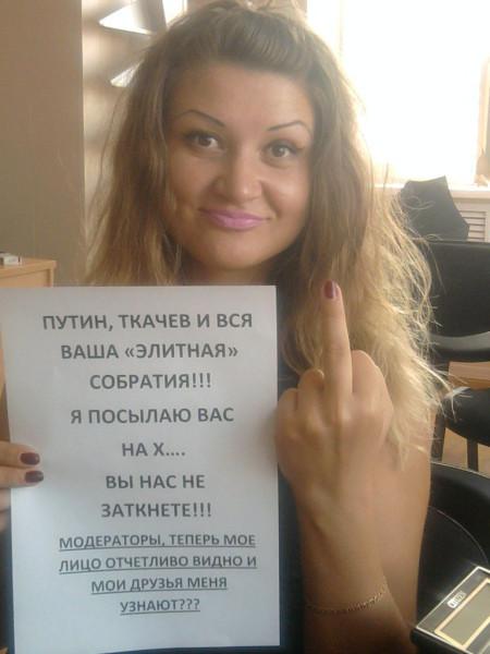 Вот так относятся к путинской банде на Кубани