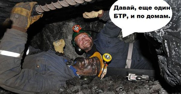 """На складах боевиков """"ЛНР"""" зафиксировано наличие дополнительного вооружения, - ОБСЕ - Цензор.НЕТ 400"""