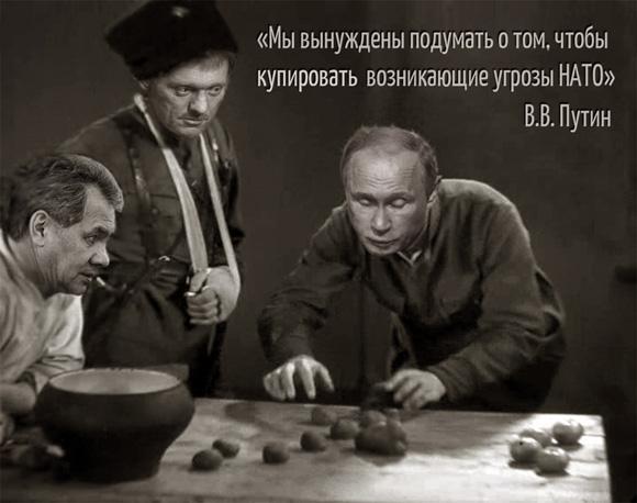 Из-за обстрелов боевиков Марьинка и Красногоровка могут остаться без отопления зимой, - министр оккупированных территорий Черныш - Цензор.НЕТ 9866