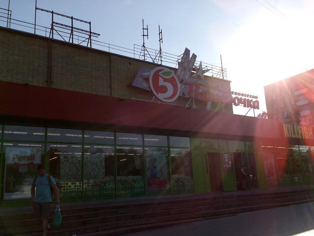Кинотеатр Пятёрочка снесли.jpg
