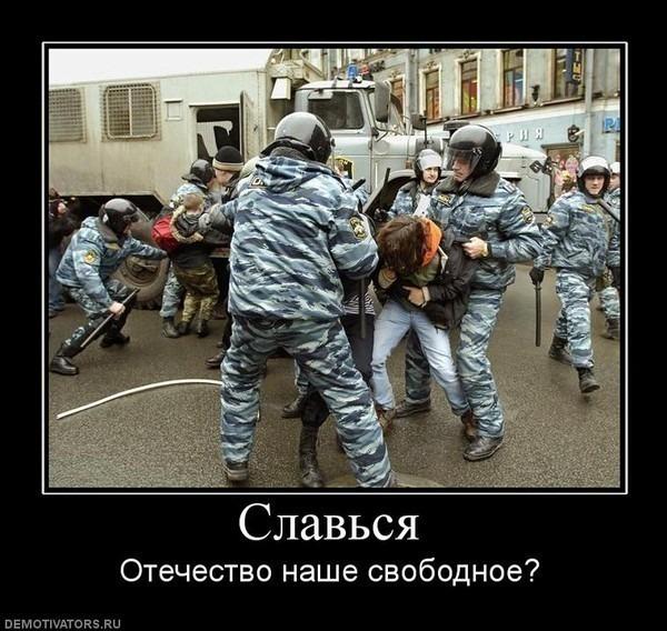 147558_slavsya