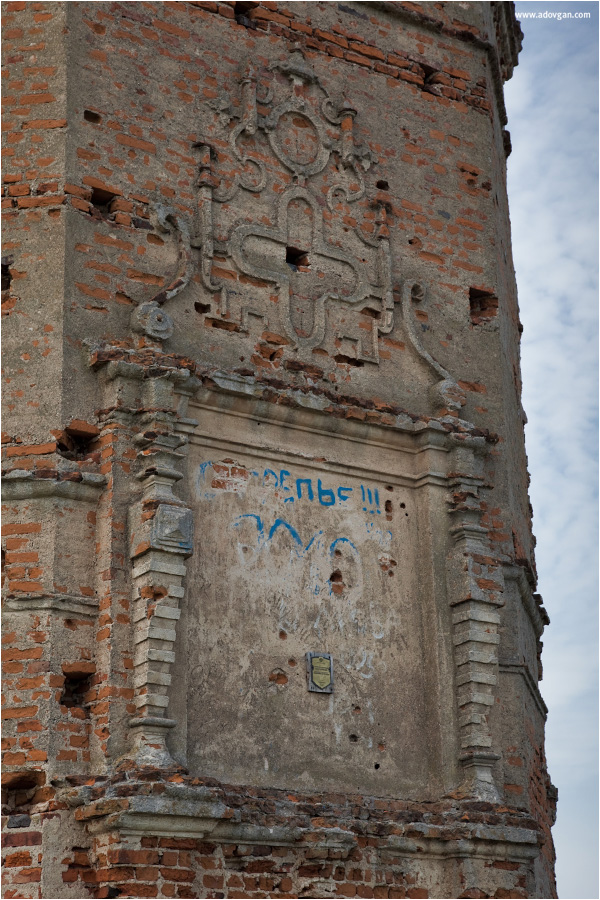 замок Белый Ковель