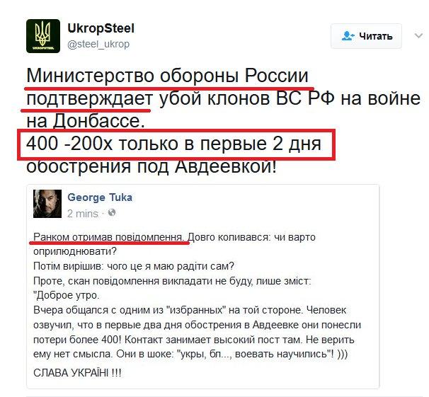 Совбез ООН должен принять конкретные меры за применение химического оружия в Сирии, - постпред Украины Ельченко - Цензор.НЕТ 9403