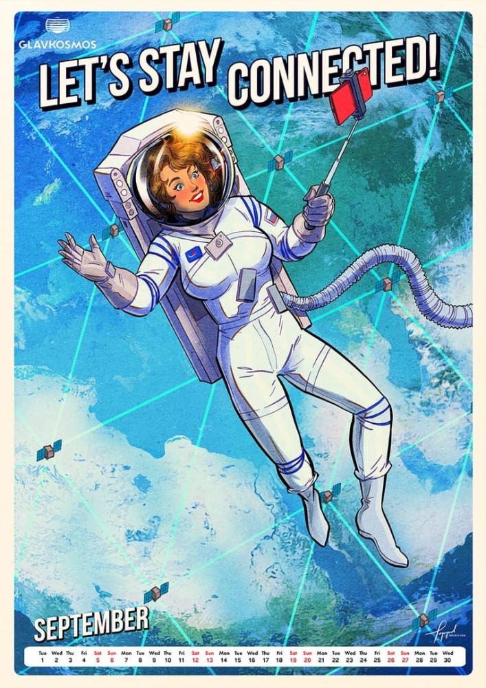 Космический календарик
