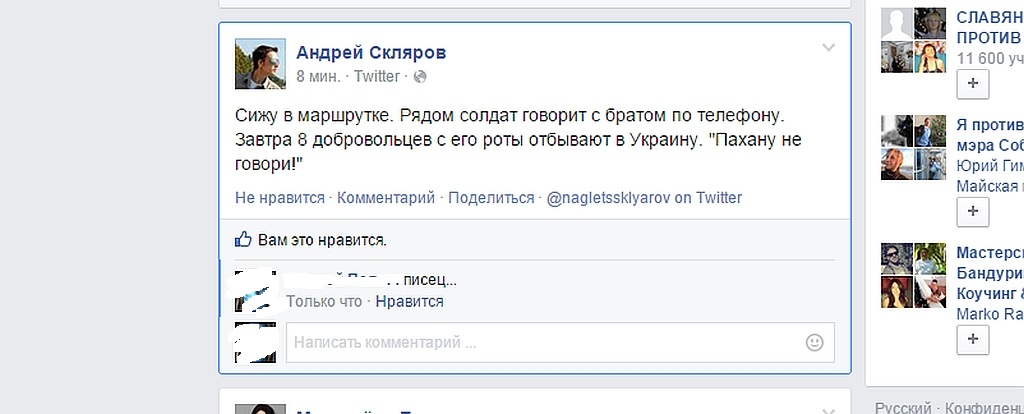 Террористы перебрасывают технику на Донбасс, - отчет ОБСЕ - Цензор.НЕТ 4853