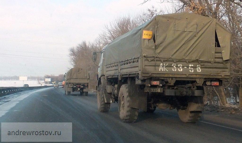 его можно ли фотографировать военные номера в украине тематику второй