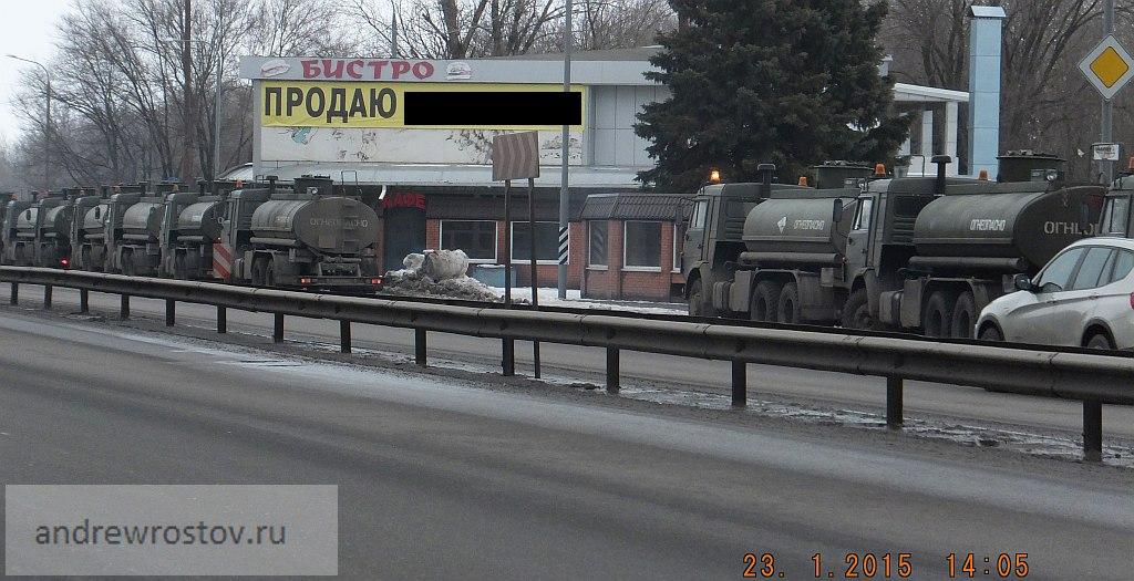Россия пересекла красную линию, Украине необходимо предоставить всяческую возможность защитить себя, - конгрессмен США о поставках оружия - Цензор.НЕТ 9509