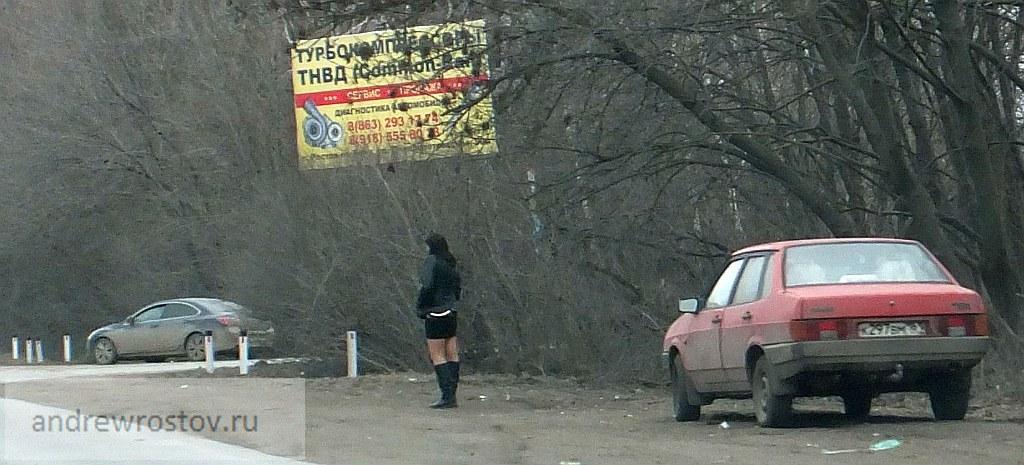 Москва метро проспект мира праститутка