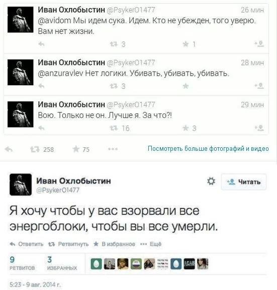 Луганск восьмой день без света, воды и связи. Город продолжают обстреливать, - мэрия - Цензор.НЕТ 1952