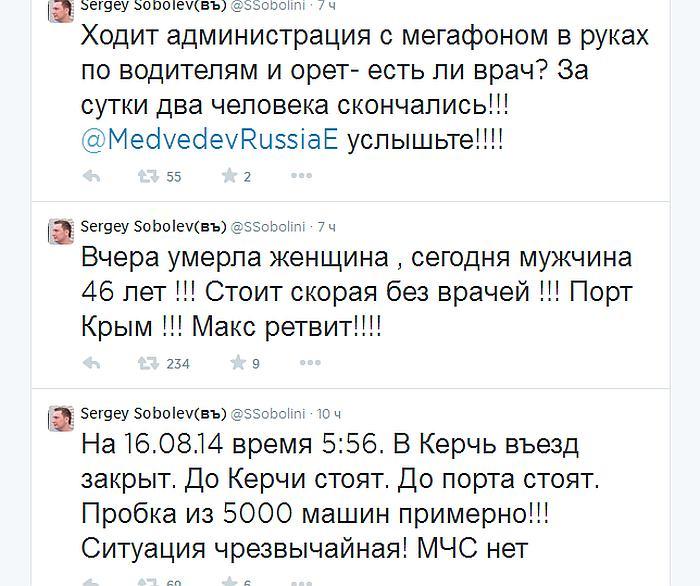 Порошенко и Байден договорились координировать усилия на международной арене - Цензор.НЕТ 1161
