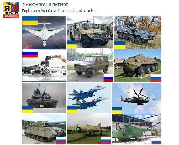У ОБСЕ до сих пор нет контакта с захваченными террористами наблюдателями на Донбассе - Цензор.НЕТ 7622