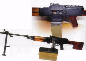 7-Пулемет ПУ-21, включена ленточная подача