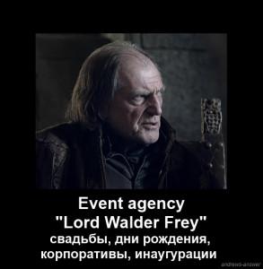 Event_WF