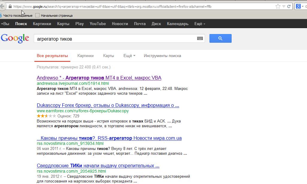 zapros_agregator