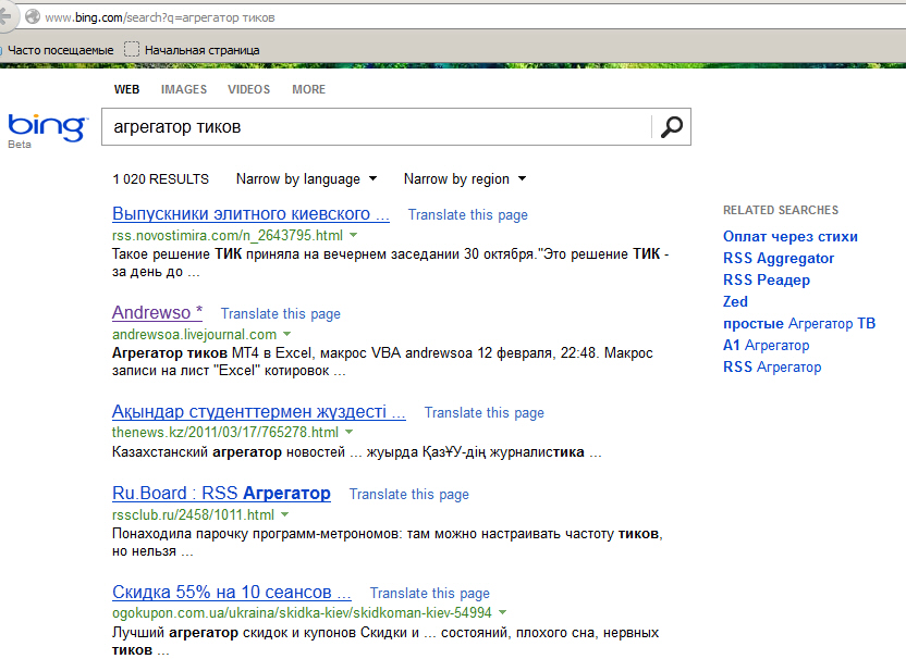 zapros_agregator3