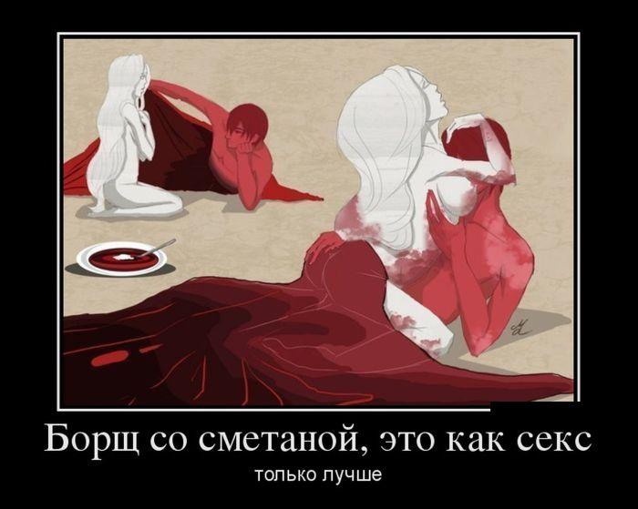 1367227945_demotivatory_06_1