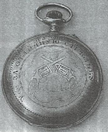 Наградные часы Русской императорской армии