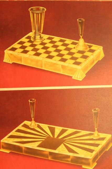 Изделия из янтаря (рекламный буклет).