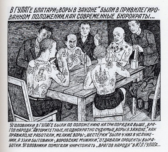 Преемственность поколений. человек, чтобы, время, жизни, одного, лагере, генерал, ничего, когда, который, которые, своей, этого, поколений, преемственность, города, после, Германию, Сталина, отрывок