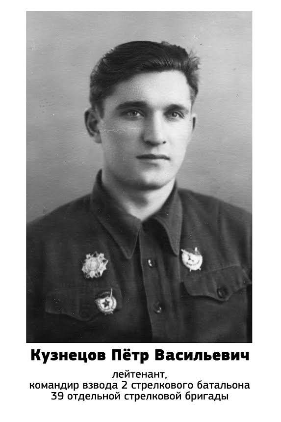 Dedushka_Petya_1941