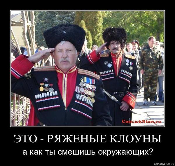 kazak 02