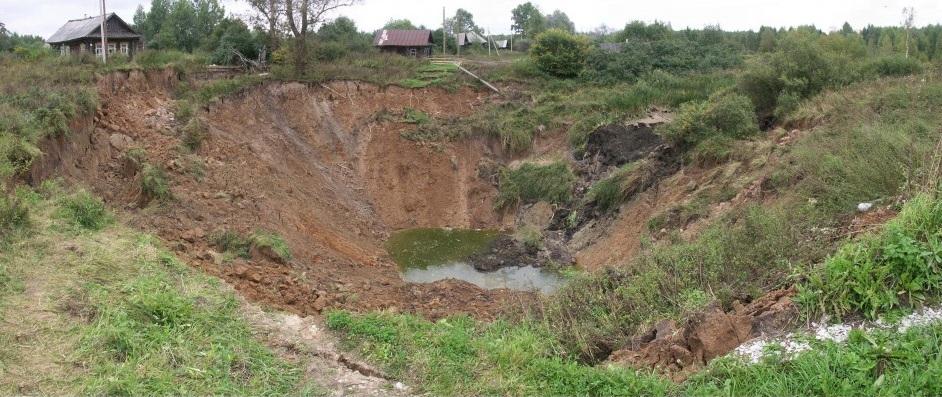 Белозерье-провал-август-2012а-1024x494