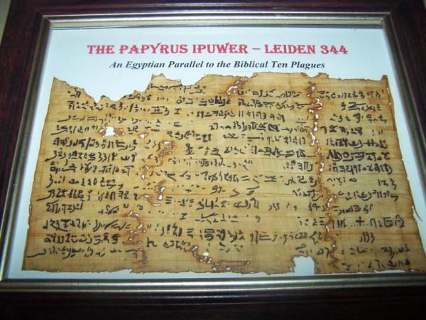 papyrus_ipuwer