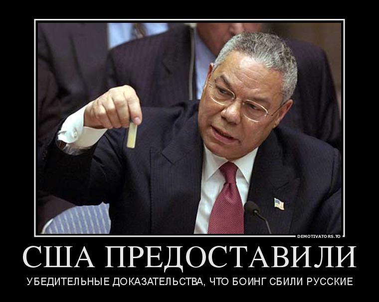 319637_ssha-predostavili_demotivators_to