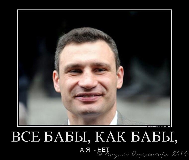 4693_vse-babyi-kak-babyi_demotivators_to