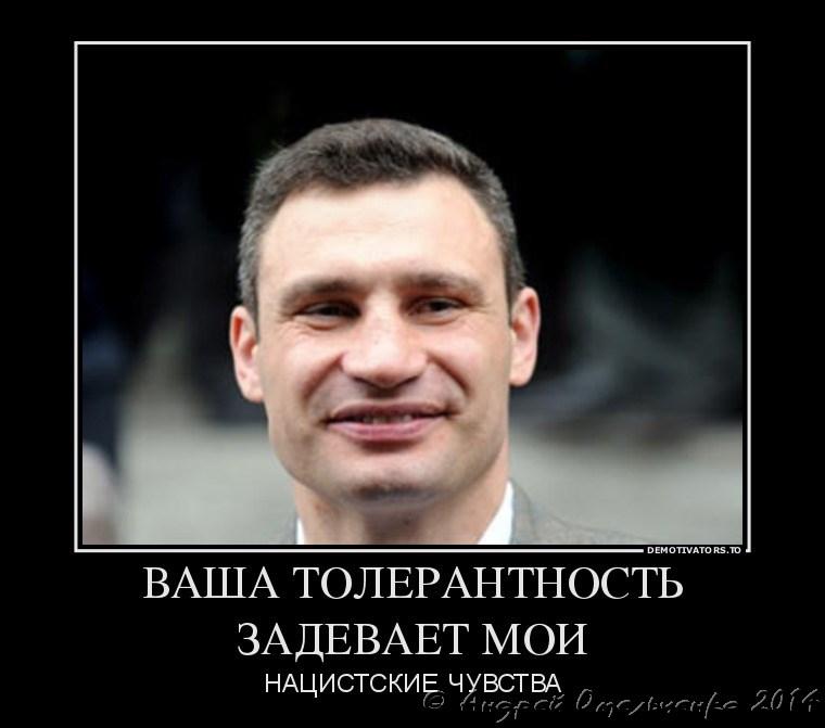 111158_vasha-tolerantnost-zadevaet-moi_demotivators_to