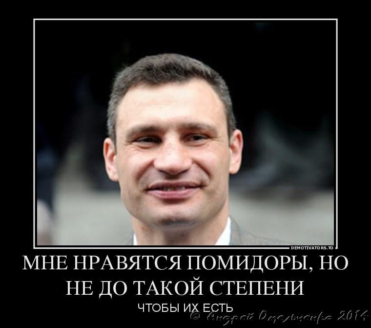 121783_mne-nravyatsya-pomidoryi-no-ne-do-takoj-stepeni_demotivators_to