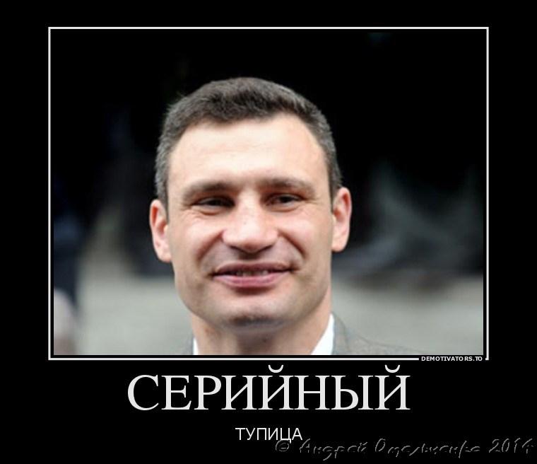 420273_serijnyij_demotivators_to