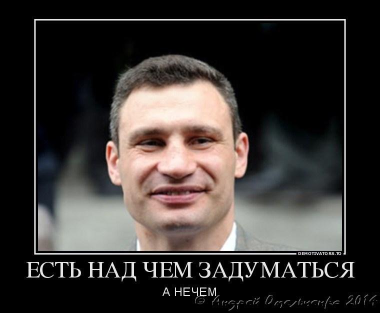 631120_est-nad-chem-zadumatsya_demotivators_to