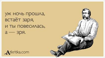 atkritka_1286355873_41