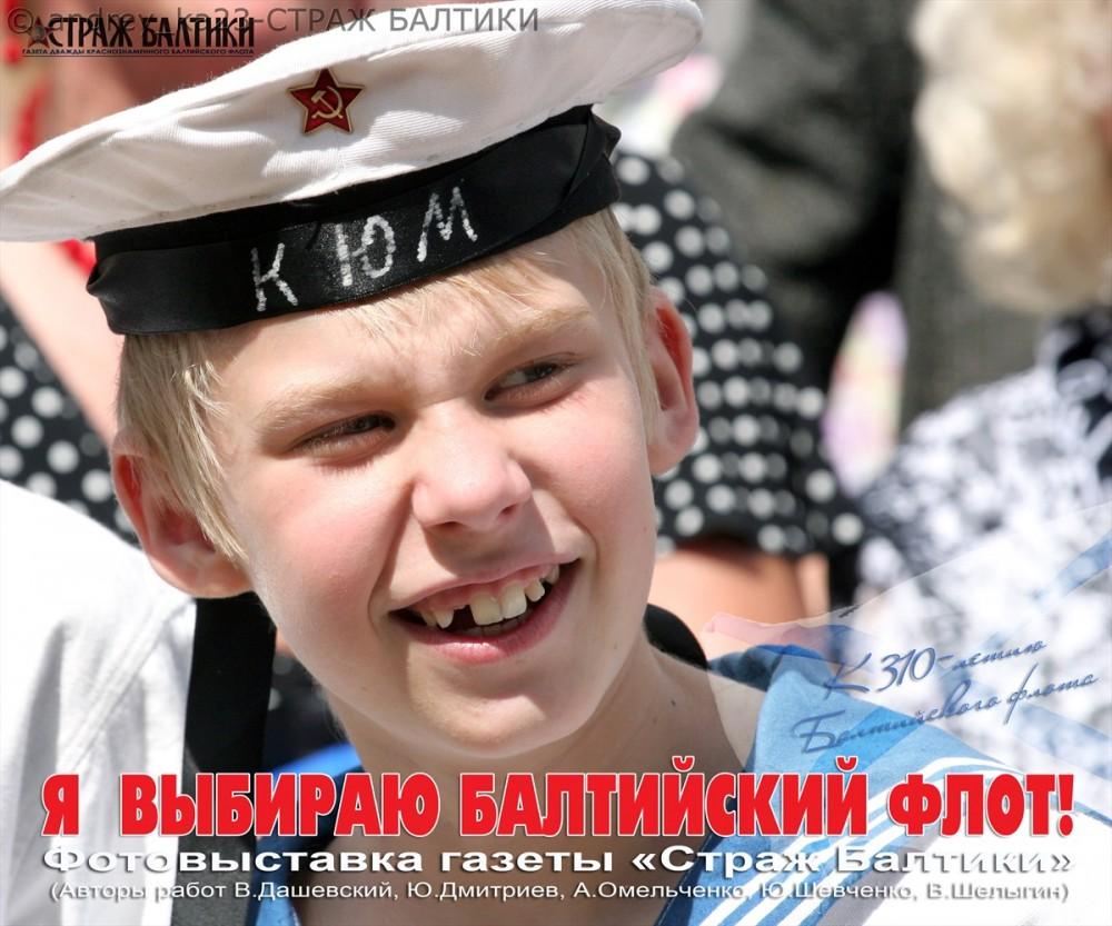 1 Афиша-05.2013-03