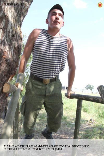 Мультиварка поларис приготовить пасту