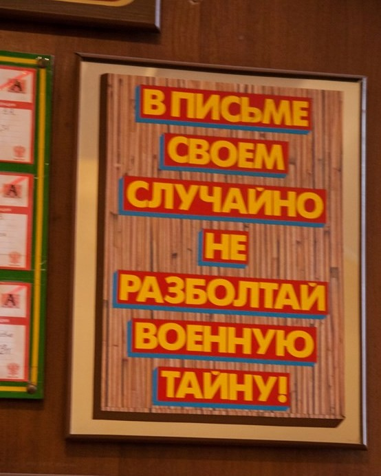 2013_12_09_9999_78-56