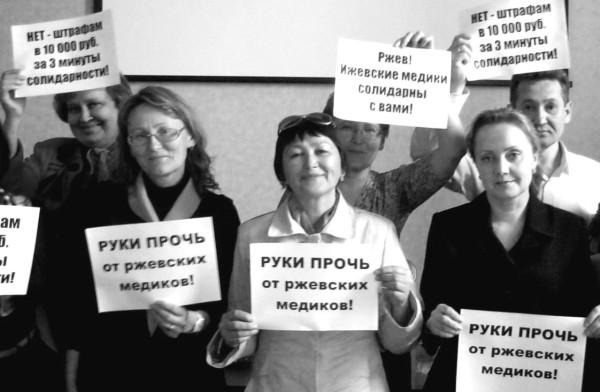 Копия Ржев фото михайлов круп