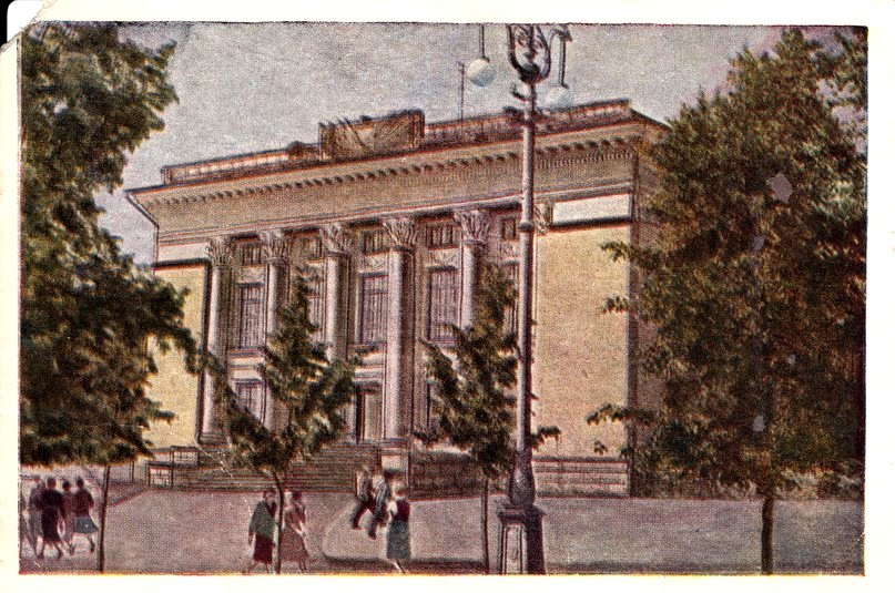 открытка Ленинка