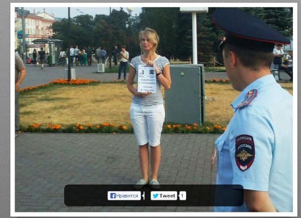 Пикет Навальный2