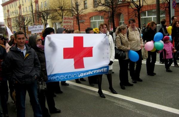 профсоюз Действие флаг 1 мая