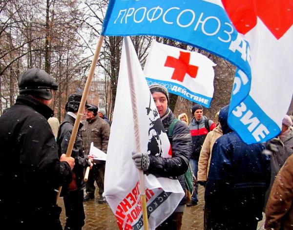 флаги ПД