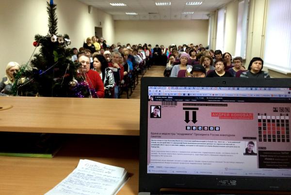 10ГБ Казань собрание
