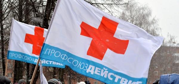 2 флага Д