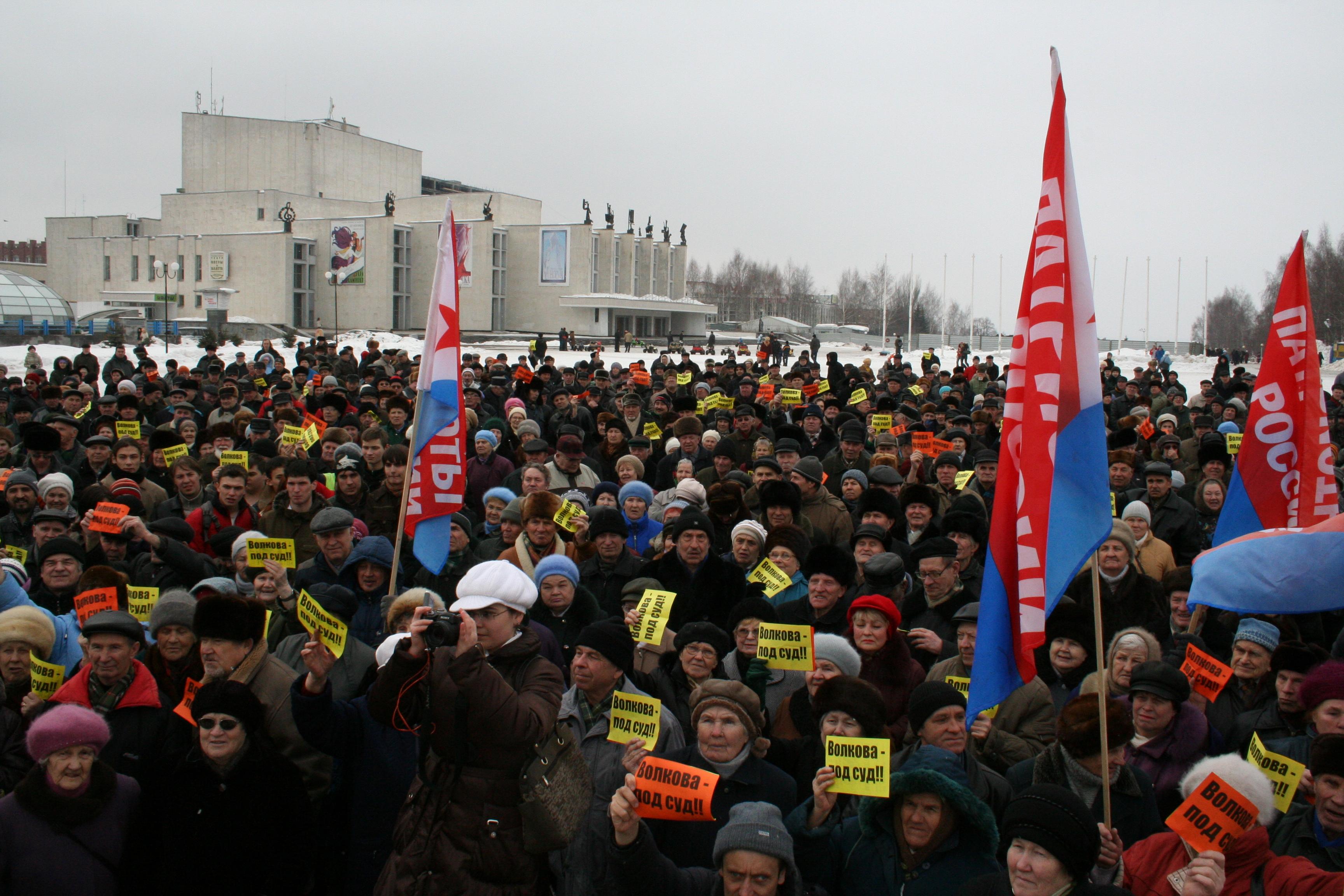 ЦП Волкоа под суд