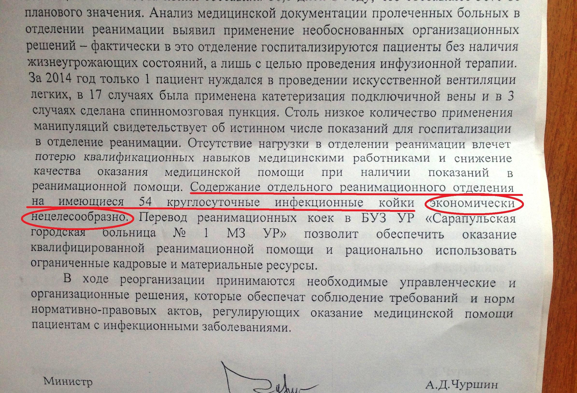 кзот украины 2013 акт отказа от подписи на выговор образец