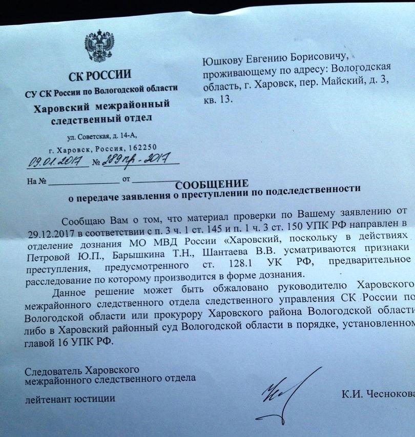 Минздрав россии изменил порядок оказания скорой медпомощи.