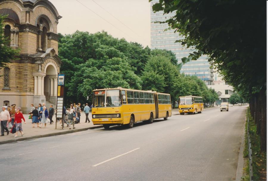 Rigatransfer заказать такси в Риге Трансфер аэропорт
